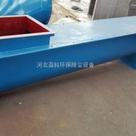 榆树矿山专用刮板输送机生产厂家