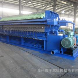 山东洗煤专用压滤机厂家