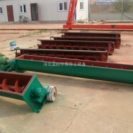 抚松螺旋输送机厂家制作矿山专用绞龙输送机