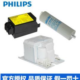 飞利浦金卤灯电感镇流器三件套BPI 250L 200ITS