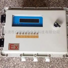 防爆XK3190-A12E称重电子秤显示器