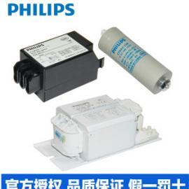 飞利浦金卤灯电感镇流器三件套BPI 400L 200ITS