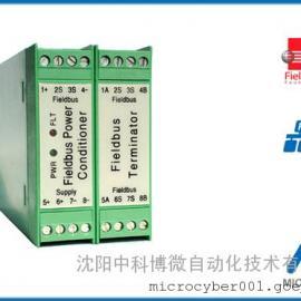 现场总线电源调节器――现场总线控制系统电源调节器