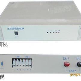 高频电力逆变器5kw dc48v-ac220v纯正弦波逆变电源可定制并机
