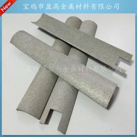 供应特别定制不锈钢粉末烧结板