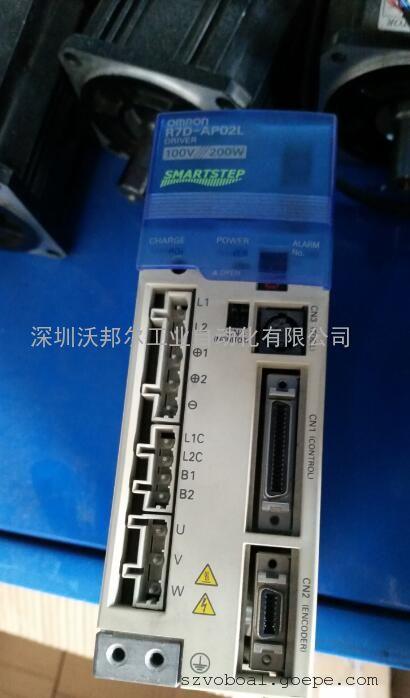 欧姆龙伺服放大器维修-欧姆龙伺服驱动器维修-欧姆龙