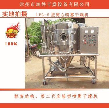 硫酸锌喷雾干燥机 硫酸锌干燥机 供应硫酸锌生产烘干设备