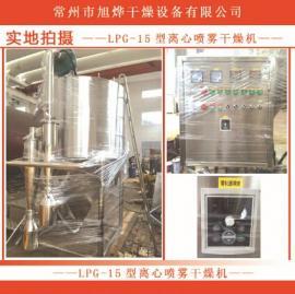 贝乐霉菌素专用喷雾干燥设备 贝乐霉菌素生产专用设备