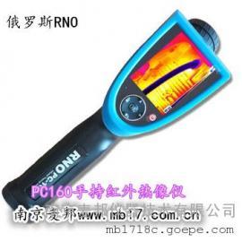 南京手持式红外热像仪PC-160测温型麦邦专售
