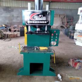 10吨单柱液压机单臂液压机油压机