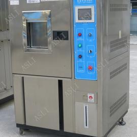 高低温交变湿热试验箱厂家供应