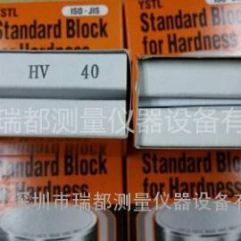 日本山本Y.S.T.L标准硬度块HRC20基准片 ISO-JIS