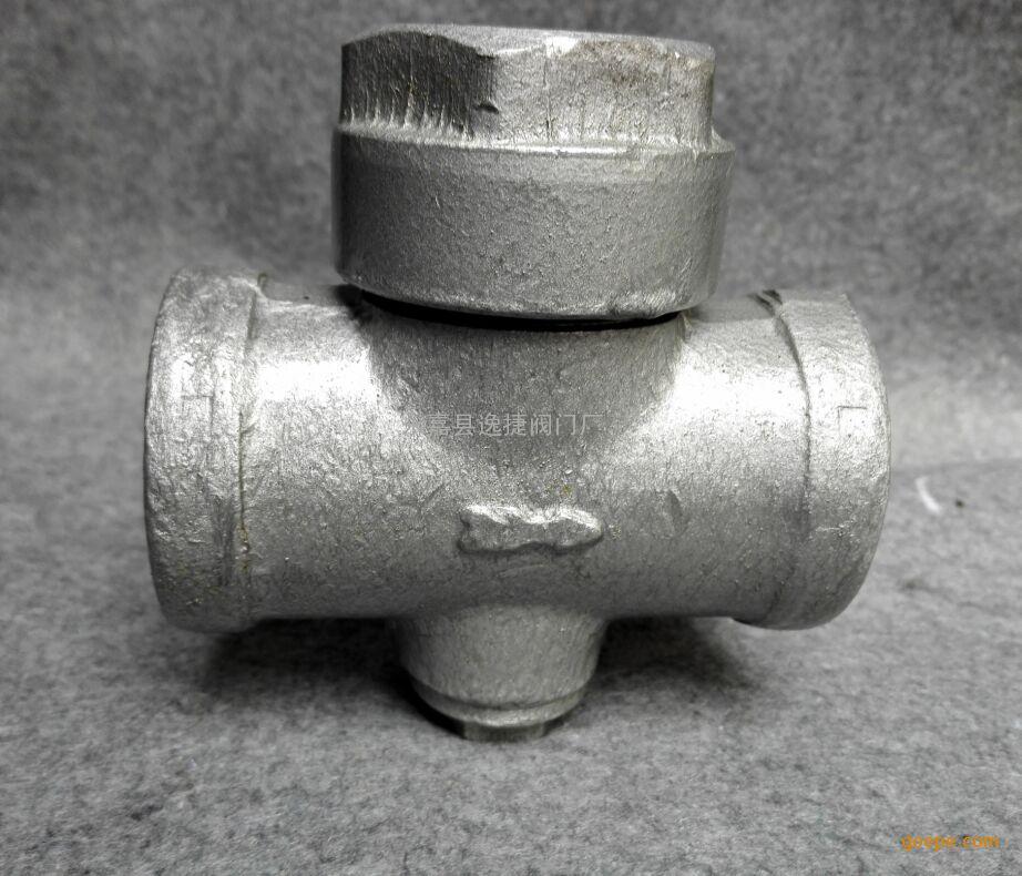 cs19h-16c 热动力圆盘式蒸汽疏水阀 结构图