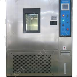 立式高低温试验箱供应厂家
