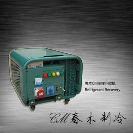 空调抽氟机