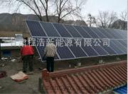 兰州新区10kw分布式光伏电站,兰州太阳能并网价格表