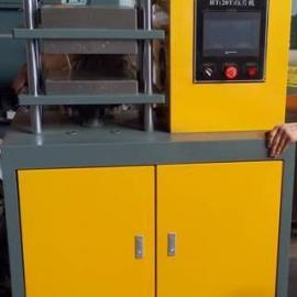 试验室小型热压机