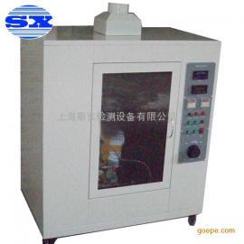 上海斯玄漏电起痕试验仪