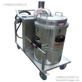 打磨车间用工业吸尘器 模具车间吸铁渣铁屑用工业吸尘器