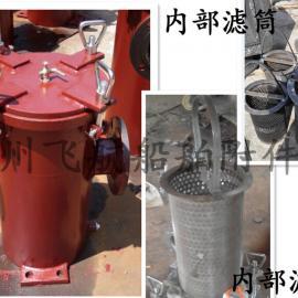 船用S型直通单联油滤器CBM1133-82