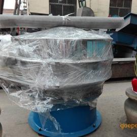 直径800mm的不锈钢旋振筛合金粉末除杂圆形振动筛分机