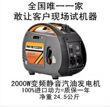 伊藤动力2KW汽油发电机YT2000TM优惠价