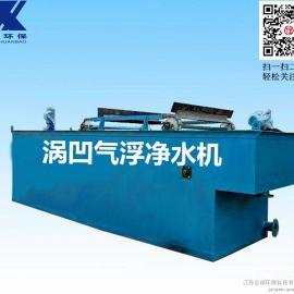 厂家直销YQCAF涡凹气浮净水机,优质涡凹气浮机,污水处理设备
