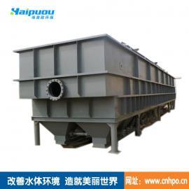 供应海普欧印染污水处理设备厂家污水处理设备