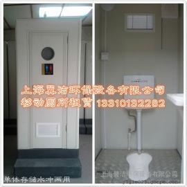 无锡工地厕所车展等活动厕所租赁