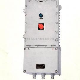 BDJ-M防爆照明配电箱