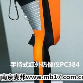 PC-384手持式红外热像仪品牌RNO充电锂电池