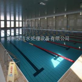 甘肃酒泉室内比赛泳池水处理设备恒温游泳池水净化设备生产厂家