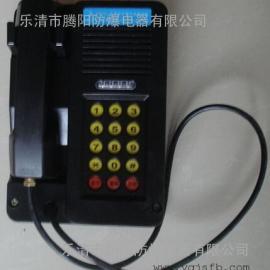 KTH本质安全型电话机(EXibl)