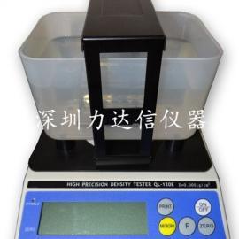 天津石墨真密度测试仪、湖南石墨碳刷密度测定仪、力达信仪器