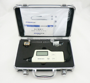 振动测量仪测振仪VIB-5/VIB-10A/VIB-10B安铂正品特价直销