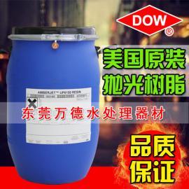 现货供应罗门哈斯树脂AMBERLITE MB 20 高纯水,混床树脂
