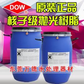 现货供应罗门哈斯树脂AMBERLITE MB20 MB 20 高纯水,混床树脂