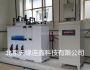 拉萨二氧化氯发生器设备运行成本低、安全可靠