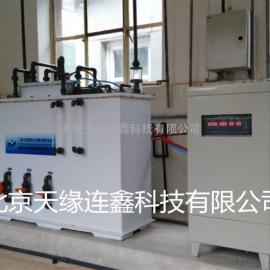 临夏市二氧化氯污水处理设备操作流程