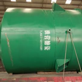 6300L搪五金反响釜 铁营  珐琅罐