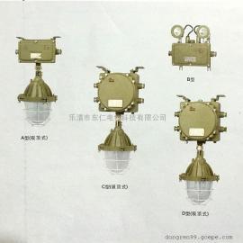 BAJ52防爆应急灯  吸顶式 吊杆式 壁式