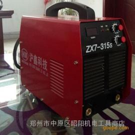 郑州沪鑫ZX7-315双电压点焊机