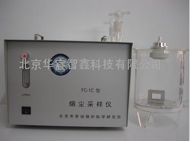 FC-1C型 蚊香烟尘采样仪