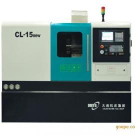 大连机床集团 CL系列 全机能数控车床