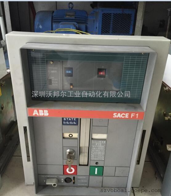 ABB断路器授权维修中心