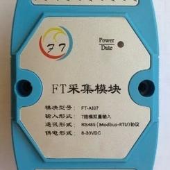 高速脉冲计数器/编码采集器/编码器采集卡/编码器控制系统