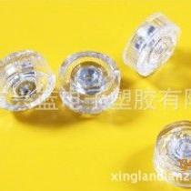 包胶螺母/M4包邮螺帽 20*10*M4包胶透明螺帽