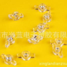 透明一字包胶螺母/内五金M3 M4包胶螺母