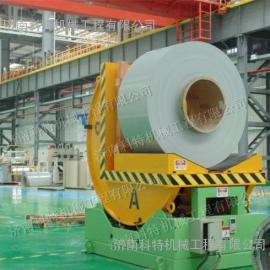 铝卷翻转机生产厂家