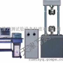 天津CMTPL-40电液伺服动态疲劳试验机报价